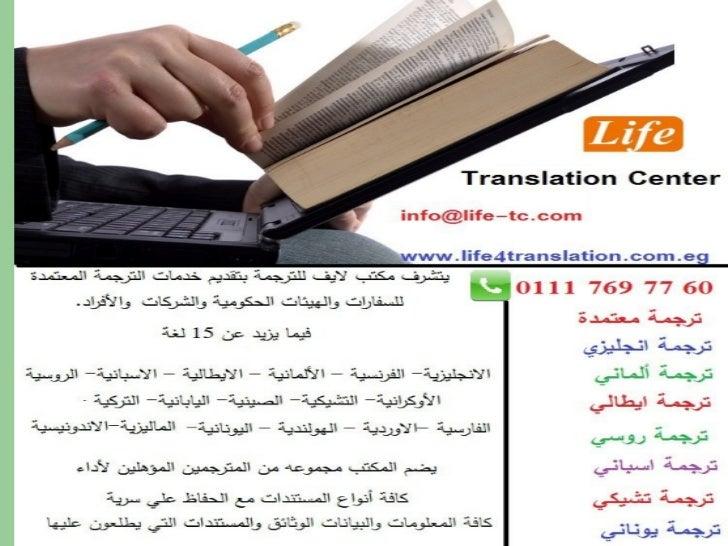 ترجمة عربي تركي