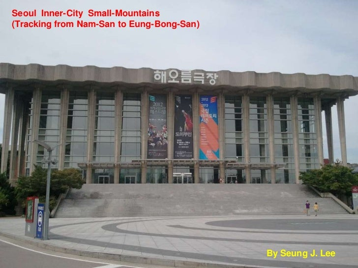 Seoul Inner-City Small-Mountains(Tracking from Nam-San to Eung-Bong-San)                                           By Seun...