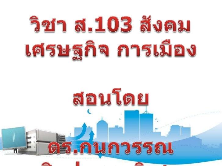 8        2510Declaration of ASEAN