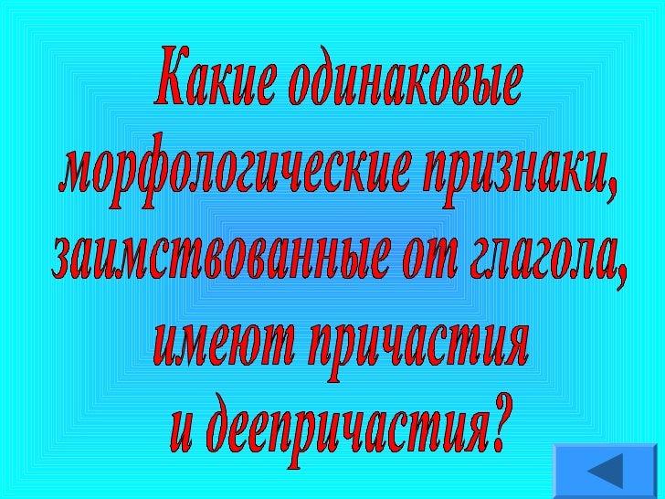 Что такое двунадесятый праздник  Православный журнал Фома