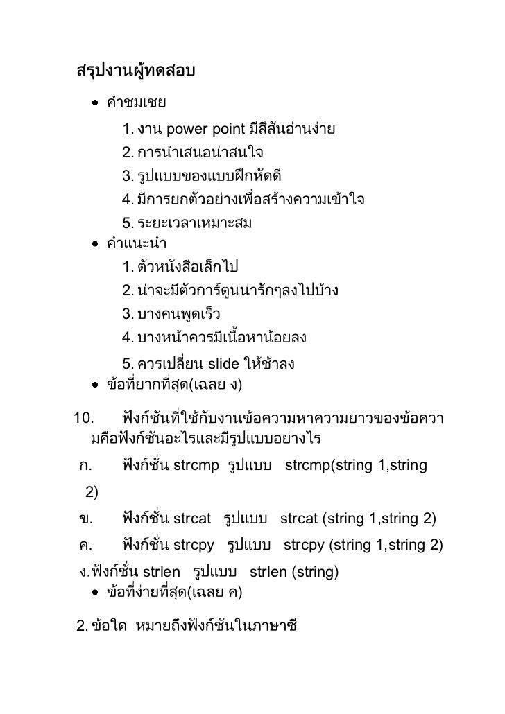 1.      power point      2.      3.      4.      5.      1.      2.      3.      4.      5.            slide10.           ...