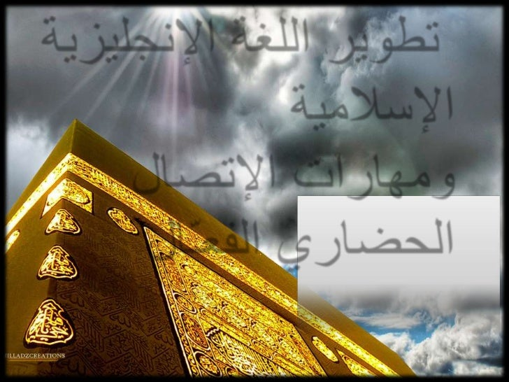 Khalid.dossary9@aramco.comunlimitedinspiration@gmail.comwww.dawahmemo.com                                 0505909759