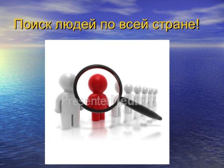 Телефонный справочник алматы 2013 домашние телефоны по фамилии