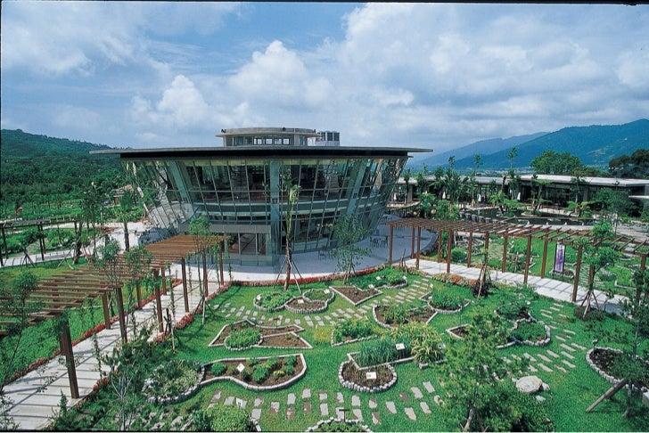 「原生應用植物園」的圖片搜尋結果