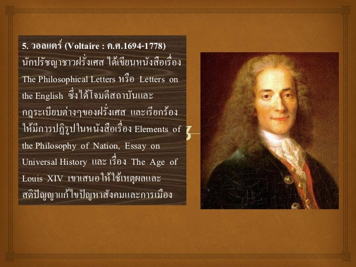 voltaire essay on general history Get an answer for 'how does voltaire's candide exemplify the ideas of the enlightenment' and find homework help for other candide questions at enotes  general.