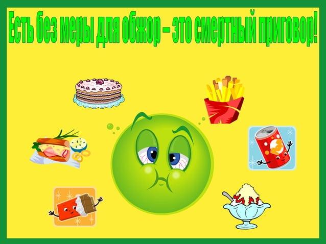Сырые овощи и фрукты по праву  считаются наиболее полезными     продуктами питания. Они   содержат огромное количествовита...