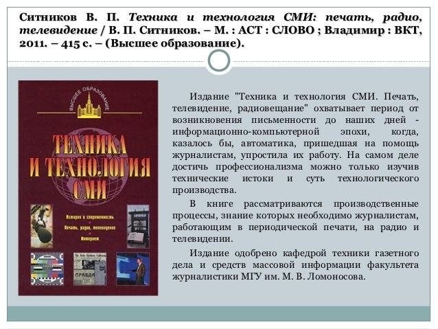 download Методические указания