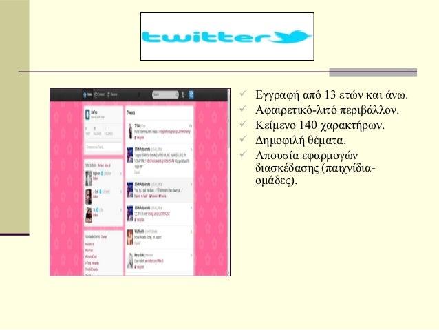 σύγκριση των ιστότοπων γνωριμιών wiki Συνδέστε τοποθεσίες όπως tag