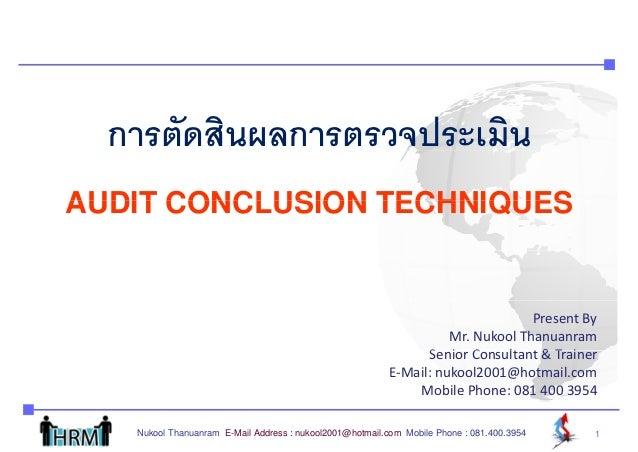 การตัดสินผลการตรวจประเมินAUDIT CONCLUSION TECHNIQUES                                                                      ...