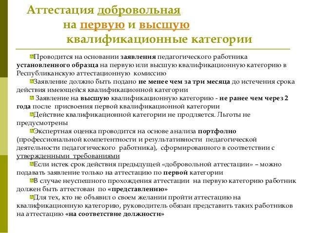 %name Консультация Детского Психолога Бесплатно По Телефону