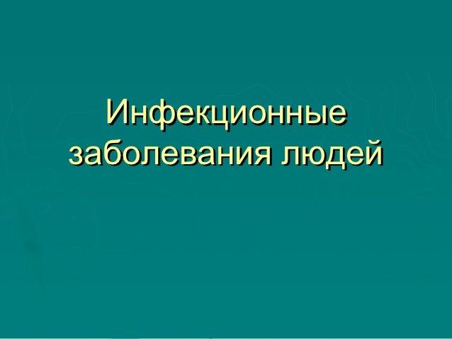 epub регистр лекарственных средств россии рлс доктор офтальмология