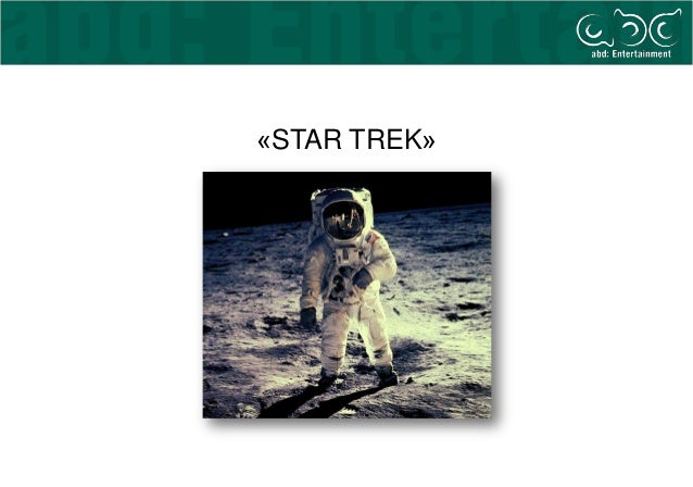 «STAR TREK»