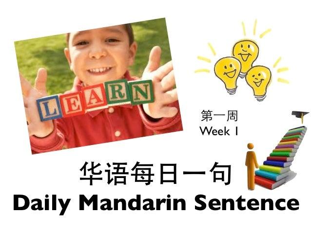 第⼀一周              Week 1     华语每⽇日⼀一句Daily Mandarin Sentence