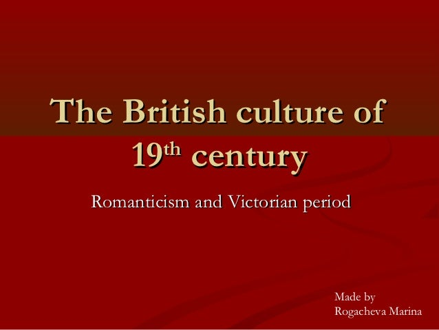 a feature of british culture the