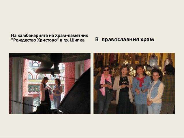 """Децата от """"Мечо Пух"""" представихатеатралната постановка """"Спридитис"""" – по латвийската народна приказка"""