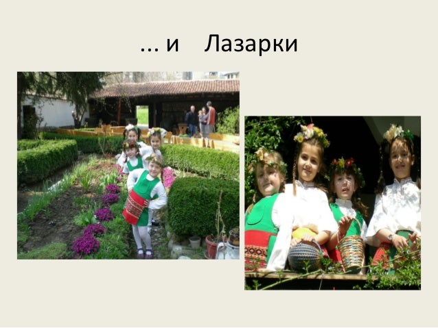 целодневна детска градина