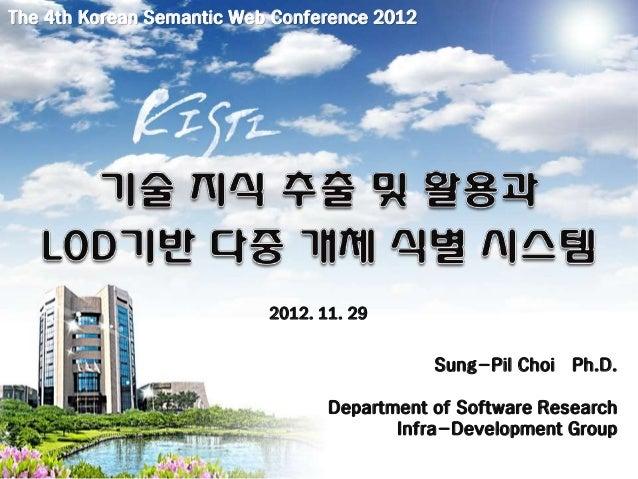 The 4th Korean Semantic Web Conference 2012                           2012. 11. 29                                        ...