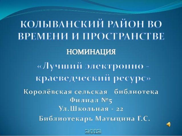Фрагмент письма Ильина Ивана Игнатьевича к родителям, жене и дочери Петровской М.И.