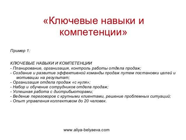Резюме ведение учебно-методической работы контроль