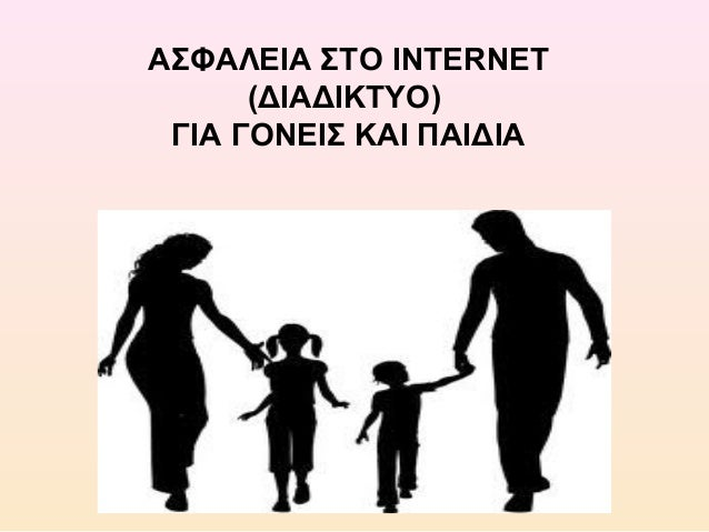 dating με παιδιά της Εσθονίας