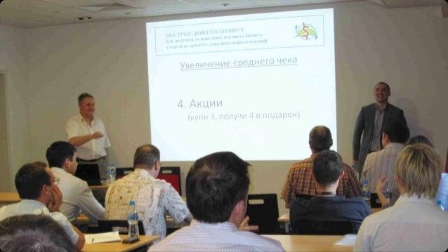 blog: Zhartun.me   [клац-клац]Vadim@Zhartun.me