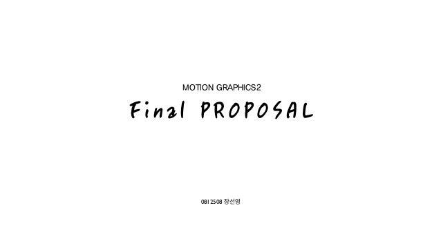 MOTION GRAPHICS2Final PROPOSAL       0812508 장선영