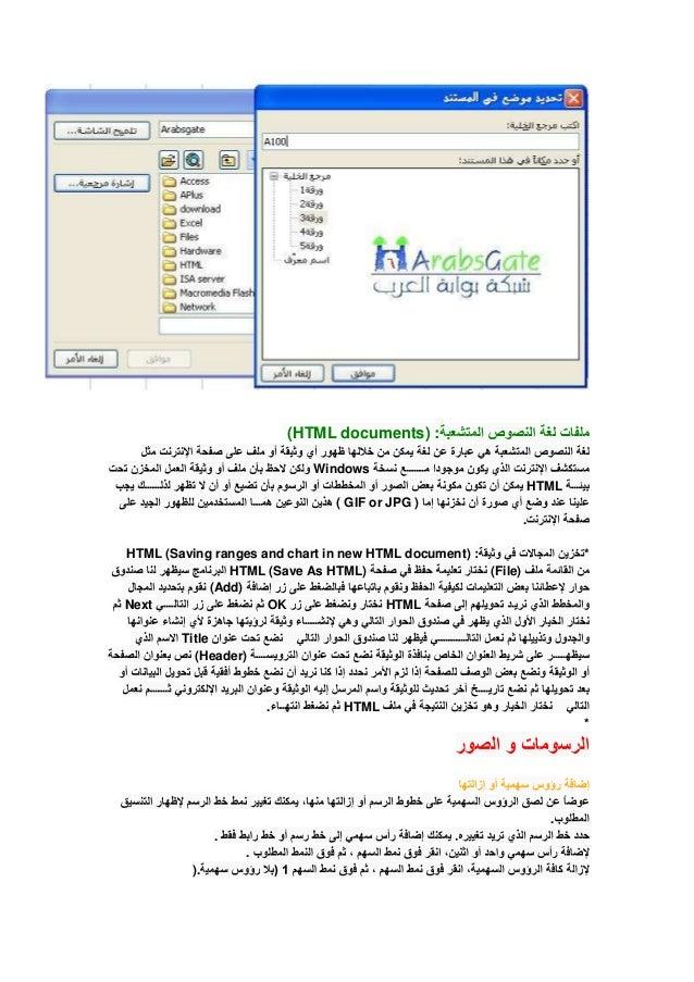 تحميل برنامج تحويل الصور الى بي دي اف مجانا