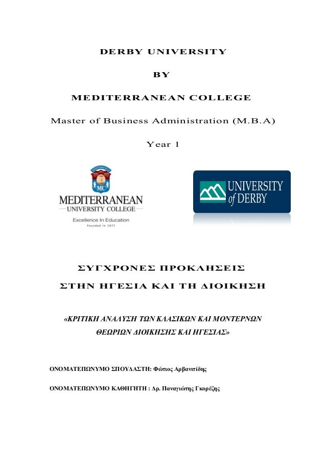 DERBY UNIVERSITY                             BY      MEDITERRANEAN COLLEGEMaster of Business Administration (M.B.A)       ...