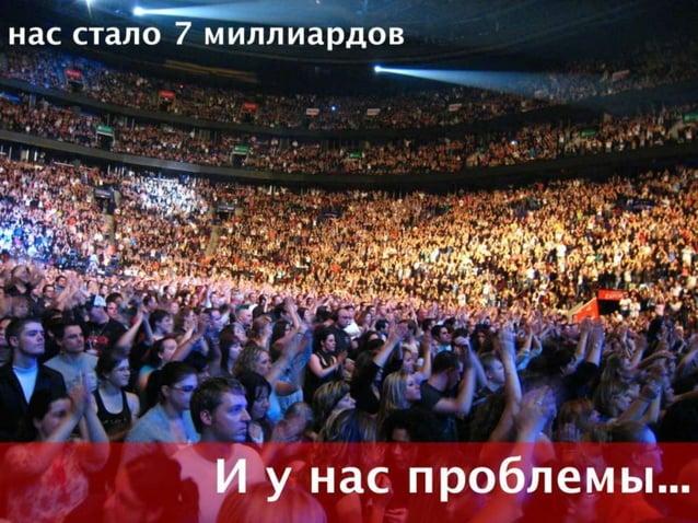 (с) Алексей Крол