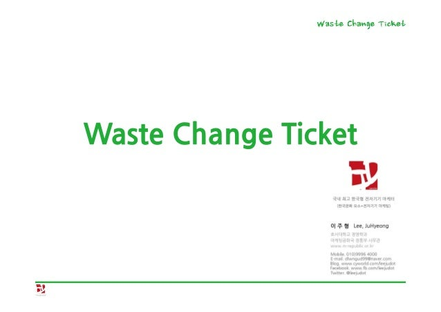 Waste Change Ticket