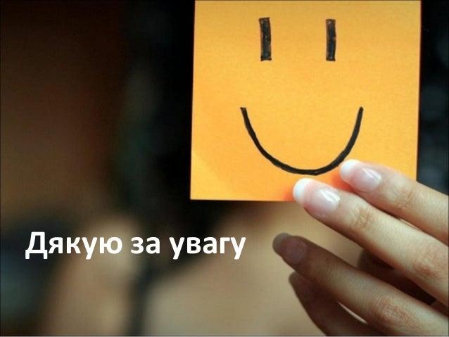 Решітько С.П.