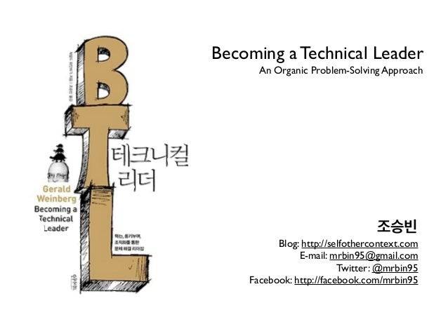 Becoming a Technical Leader      An Organic Problem-Solving Approach                                 조승빈          Blog: ht...