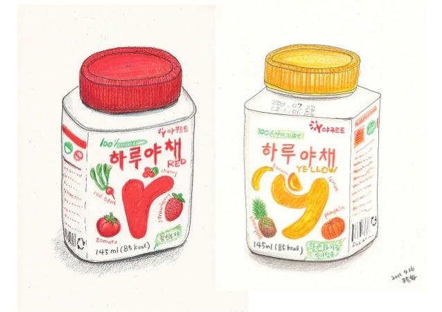 2011 꿈을 이룬 컴즈인
