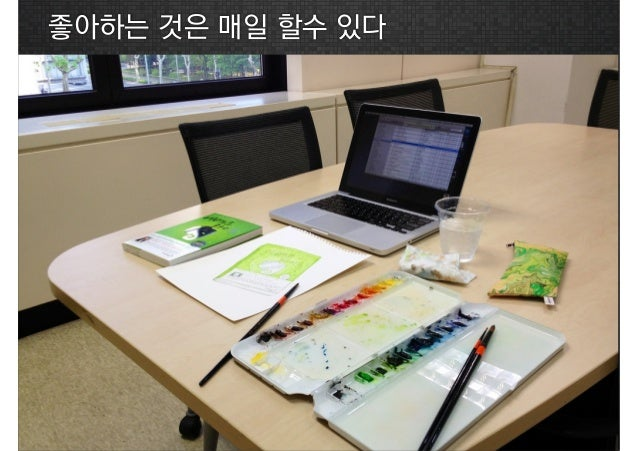 2012년 12월 - 18개월의 그림 이야기