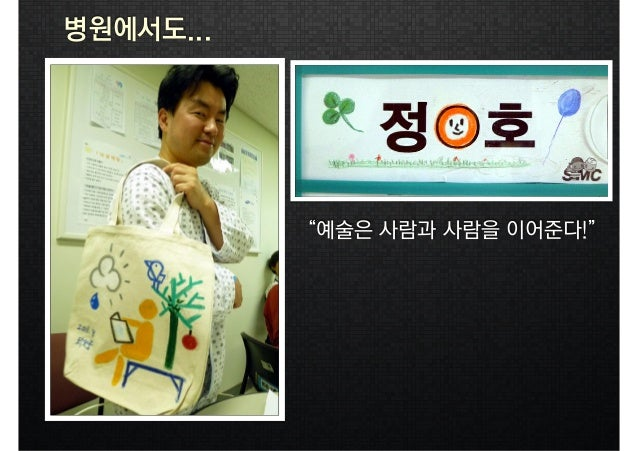 행복화실2013 - FT(사내 동호회)