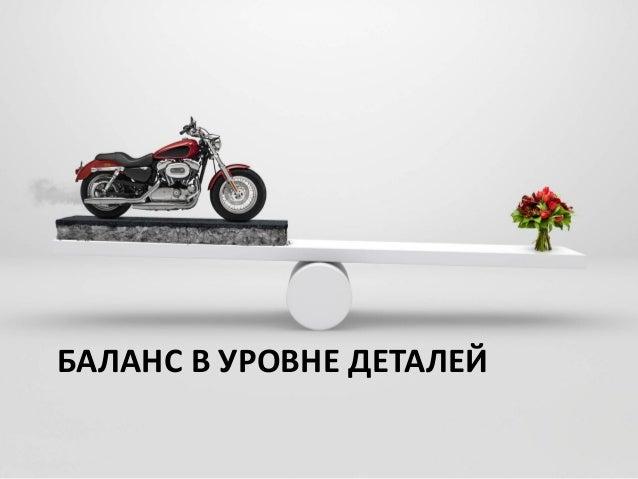 ИТАК, ЕЩЕ РАЗ