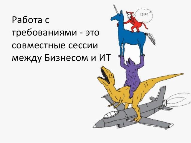 Спасибо!                          Тимофей                          Евграшинhttp://tim.com.ua@yevgrashyn