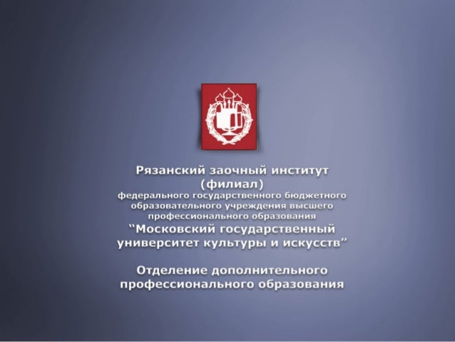 В 1998 году решением Ученого совета      было создано отделениедополнительного профессионального образования (ОДПО). За эт...
