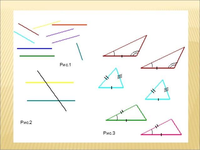 1    Дано : 1 = 2.    Довести: 3 + 4 = 180°2    Дано: ВО = ОD, 1 = 2.    Довести: ΔAOD = ΔCOB3    Які помилки допущено    ...
