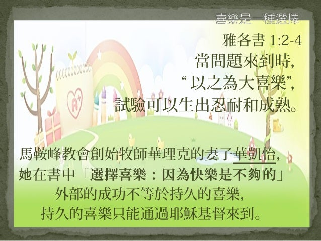 Image result for 雅1:2