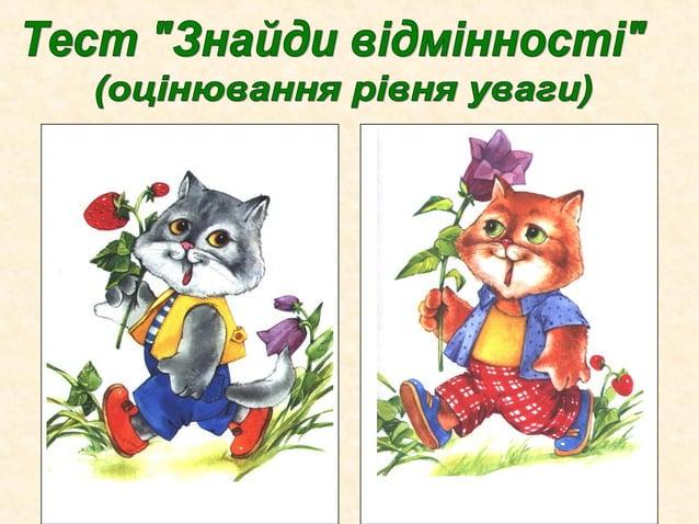 Розробка: Людмила Калініченко    www.kalinichenko.com.ua