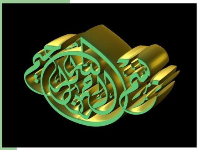 أ.د. أحمد الحميدي مقرر 333 حين