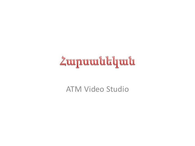 ATM Video Studio