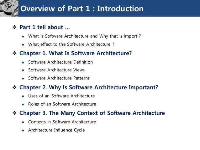 소프트웨어 아키텍처 Slide 3