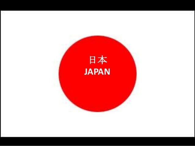 日本JAPAN