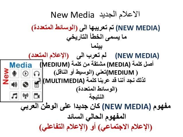 ... َاٌج١ً اٌمادIslam Abu Algassim, Marketing Specialist   & BloggerTo Contact me:Facebook: Islam Abu AlgassimTwitter: @...