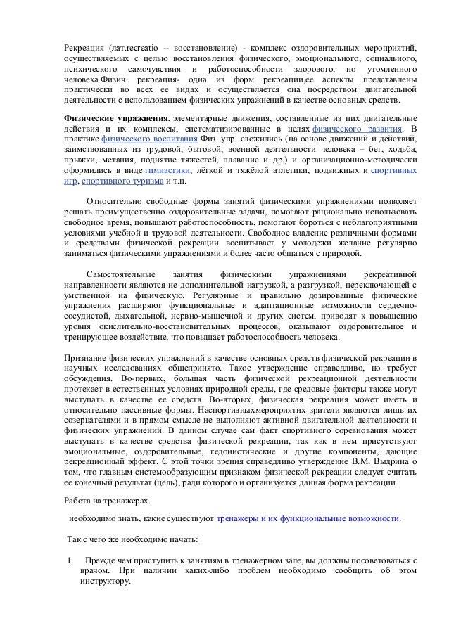download jander blasius lehrbuch der analytischen und präparativen anorganischen chemie 16