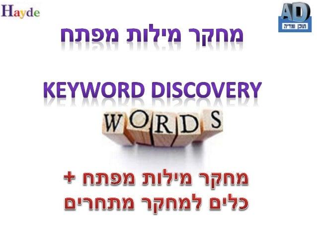 חברת שיווק באינטרנט:                                             • קידום אתרים בגוגל                                  ...