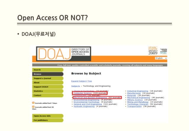 Open Access OR NOT? DOAJ(무료저널)