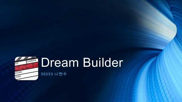 Dream Builder30333 나현수